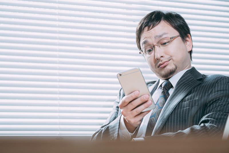 出会い系アプリを使って人妻とセックスすることにのイメージ画像